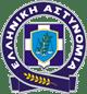 Πιστοποιημένος εγκαταστάτης από Ελληνική Αστυνομία